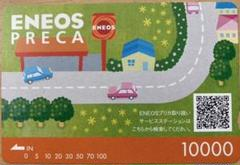 "Thumbnail of ""エネオスプリカ クオカード10,000円"""