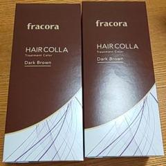 "Thumbnail of ""フラコラ HAIR COLLA トリートメントカラー dark brawn 1…"""