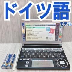 "Thumbnail of ""ドイツ語モデルΘ電子辞書 XD-A7100 独和大辞典 独独ΘB48"""
