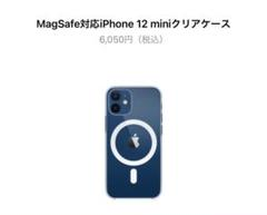 Apple MagSafe対応 iPhone12 mini クリアケース