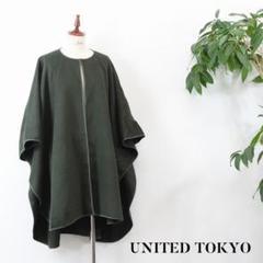 """Thumbnail of """"A5831 UNITED TOKYO ドレープ ロング コート カーキ"""""""
