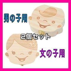 "Thumbnail of ""女の子 プレゼント 乳歯入れ ケース かわいい ケース ギフト 出産祝 おしゃれ"""
