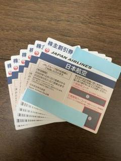 "Thumbnail of ""JAL 日本航空 株主優待券6枚"""