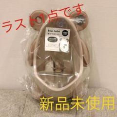 "Thumbnail of ""スリコの完売商品☆男の子用トイレです"""