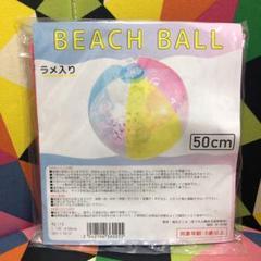 """Thumbnail of """"ビーチボール 50cm ラメ入 カラフル"""""""