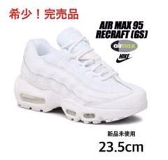 "Thumbnail of ""【新品】23.5㎝ NIKE AIR MAX 95 RECRAFT GSホワイト"""