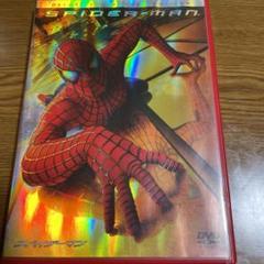 "Thumbnail of ""スパイダーマン デラックス・コレクターズ・エディション('02米)〈2枚組〉"""