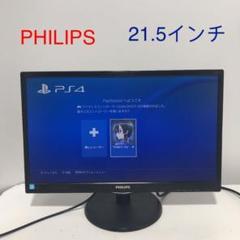 "Thumbnail of ""PHILIPS 21.5インチ液晶 モニターHDMi  PS4对応"""
