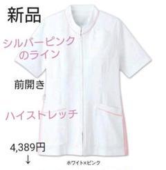 """Thumbnail of """"ナーススクラブ白衣☆新品"""""""