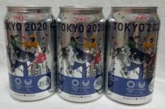 """Thumbnail of """"東京2020オリンピック《限定缶》・3本セット !アサヒスーパードライ!"""""""