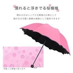 """Thumbnail of """"新品☆折りたたみ傘 日傘 折り畳み傘 遮光 UVカット!"""""""