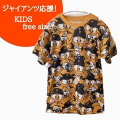 "Thumbnail of ""【今期】ジャイアンツ ジャビットがいっぱいTシャツ"""