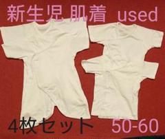 "Thumbnail of ""新生児 肌着 50-60cm 綿100% 4枚セット【used品】"""