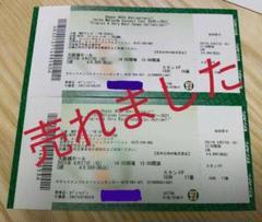 """Thumbnail of """"松田聖子コンサート 大阪城ホール 2枚連番"""""""