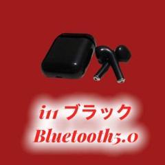 """Thumbnail of """"【ロングセラー】Bluetoothイヤホン i11ブラック ワイヤレスイヤフォン"""""""