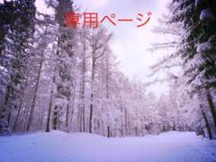"Thumbnail of ""★MIZUNO デモウェア上下セット 17-18モデル"""