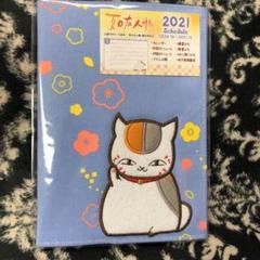 "Thumbnail of ""夏目友人帳  2021年 手帳 スケジュール帳"""