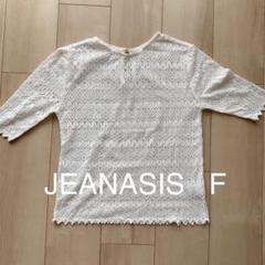 "Thumbnail of ""JEANASIS レーストップス"""