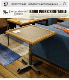 "Thumbnail of ""ジャーナルスタンダードファニチャー BOND WORK SIDE TABLE"""