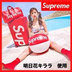 "Thumbnail of ""Supreme シュプリーム 15SS Beach Ball ビーチボール"""