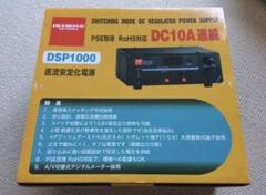 "Thumbnail of ""【即購入厳禁】ダイヤモンド社製 DSP1000 直流安定化電源"""