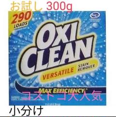 "Thumbnail of ""コストコ オキシクリーン お試し 300g"""
