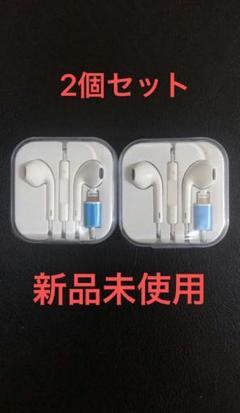"Thumbnail of ""iphoneイヤホン 純正品質 即購入ok 2個E"""
