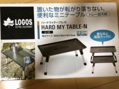 "Thumbnail of ""LOGOS アウトドア ミニテーブル"""