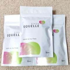"""Thumbnail of """"EQUELLE エクエル パウチ 120粒 3袋"""""""