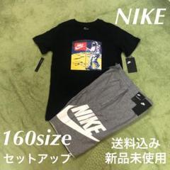 """Thumbnail of """"NIKE ナイキ Tシャツ ショートパンツ セット 160サイズ 新品未使用"""""""