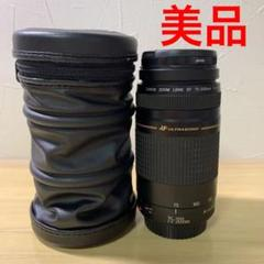 """Thumbnail of """"CANON ZOOM LENS EF 75-300mm F4-5.6 Ⅱ"""""""