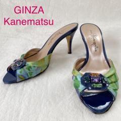"""Thumbnail of """"GINZA Kanematsu 銀座かねまつ ミュール ビジュー付き 2342"""""""