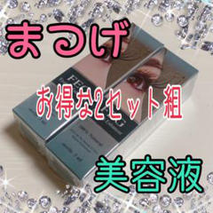 """Thumbnail of """"売れてます♬大人気❗️まつげ美容液♡正規品♡3ml約2ヶ月分×2個組"""""""