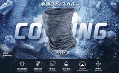 """Thumbnail of """"【強除湿能力を持っていて、一日中320mlの水分が除湿できます】 除湿機"""""""