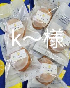 """Thumbnail of """"焼き菓子レモンケーキ(5個ずつ)10個セット"""""""