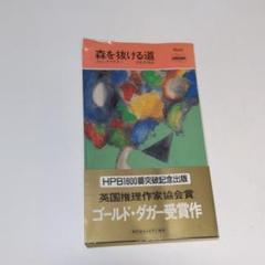 """Thumbnail of """"アームチェア マット"""""""