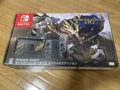 """Thumbnail of """"Nintendo Switch モンスターハンターライズ スペシャルエディション"""""""
