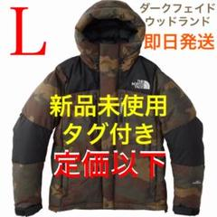 """Thumbnail of """"THE NORTH FACE バルトロライトジャケット ケルプタン ノース"""""""