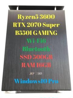 "Thumbnail of ""RTX 2070 SUPER mini Ryzen5 3600 フォートナイト"""