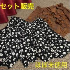 """Thumbnail of """"ワールドのキュロットスカートと花柄ショートパンツのセット"""""""