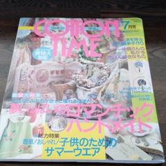 "Thumbnail of ""コットンタイム 2003年7月号 手作り 手芸"""