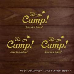 "Thumbnail of ""We go Camp! C21 10cm 3枚セット カッティングステッカー"""