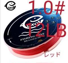"Thumbnail of ""QXO高強度4本編みPEライン100mレッド1.0#12LBコスパ最強"""