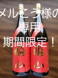 "Thumbnail of ""福山城築城四百年記念酒『天寶一 福山。』2本セット(1.8L)"""