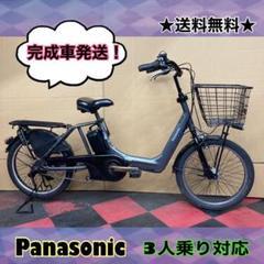 "Thumbnail of ""電動自転車 Panasonic GYUTTO ANNYS  3人乗り対応★"""