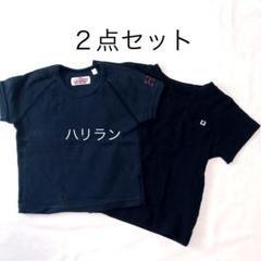 """Thumbnail of """"◆16◆ハリラン 無地黒 Tシャツ 2点セット"""""""