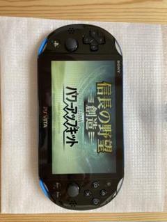 "Thumbnail of ""PlayStation®Vita デビューパック Wi-Fiモデル(PCH-2…"""