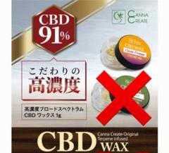 """Thumbnail of """"CBDワックス カシスオレンジ 1g CANNACREATE 高濃度"""""""