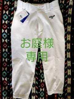 "Thumbnail of ""ミズノ 野球スペアパンツ レギュラーSサイズ"""