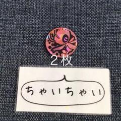 "Thumbnail of ""セレビィ コイン セブンイレブン 限定色"""